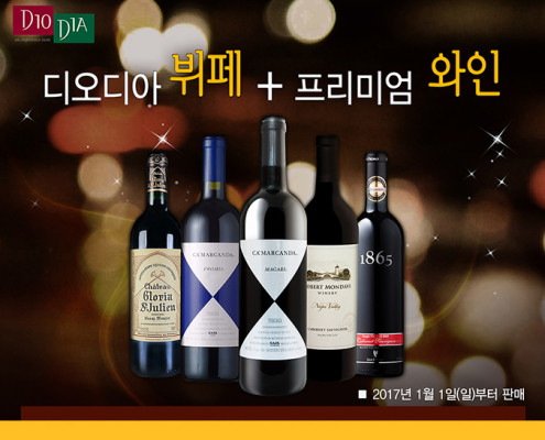 wine_sum