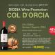dd_201903_wine